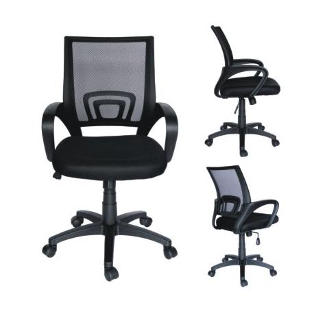 Silla Operativa con Soporte Lumbar Eco-Chair
