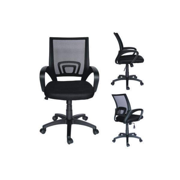 Silla operativa con soporte lumbar eco chair mg muebles for Soporte lumbar silla oficina